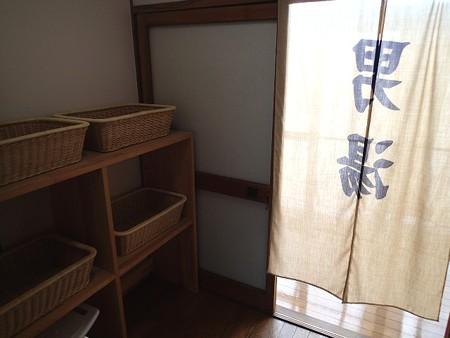 25 9 岡山 かしお温泉 最上荘 6