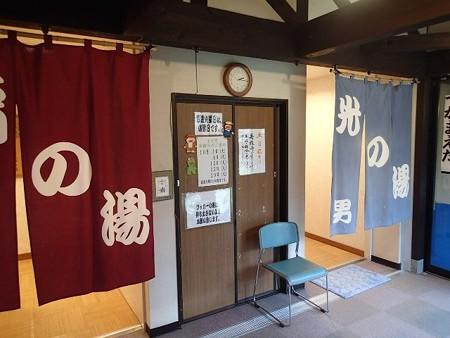 25 10 富山 福光医王山温泉 ぬくもりの郷 2