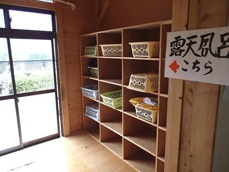 25 11 熊本 人吉温泉 幸福の湯 8