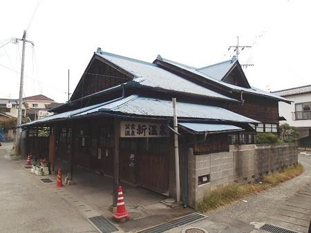 熊本 人吉 新温泉