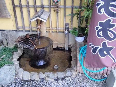 25 11 熊本 人吉温泉 相良路の湯おおが 3