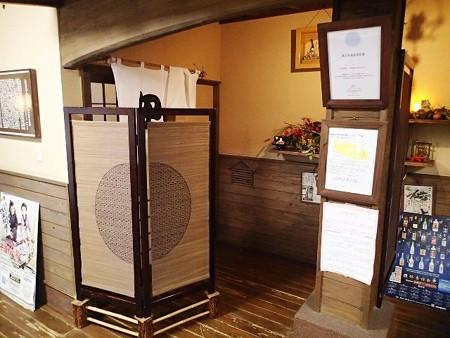 25 11 熊本 人吉温泉 相良路の湯おおが 5