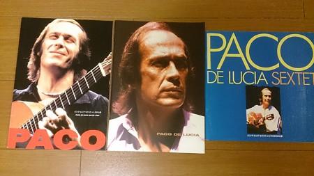 パコ・デ・ルシア1989~91年来日時のプログラム