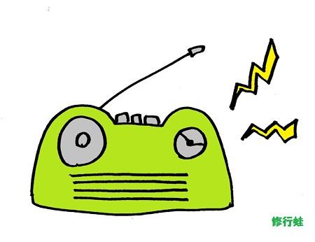 うっかりラジオ