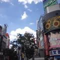 Photos: 渋谷なう。