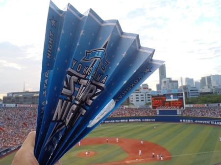 横浜スタジアムで配布されたクラップバナー