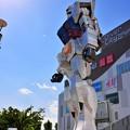 Photos: Gundam