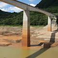 Photos: 玉川ダム