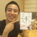 写真: 今日 Hi-Hi上田浩二郎...