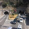 Photos: 田浦トンネルと新田浦トンネル