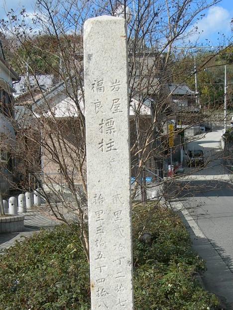 大倉荘16
