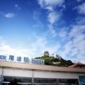 写真: 尾道駅