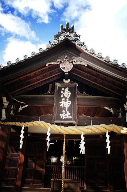 写真: 道後温泉の湯神社