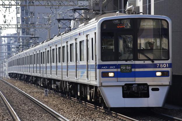 京急空港線直通 北総 7800形
