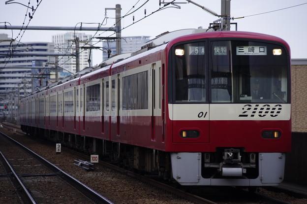 京急本線 2100形