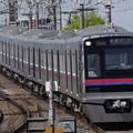 京成電鉄 3000形