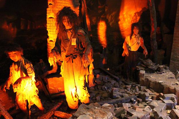 広島平和記念資料館 本館 被爆者マネキン mannequins of Hiroshima ...