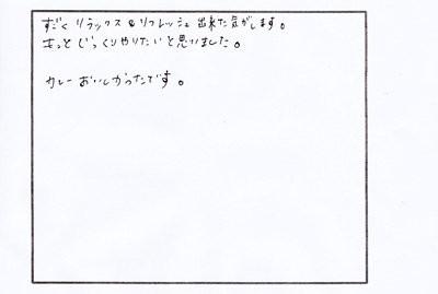 2012.08.04 J.F.様