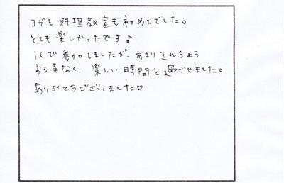 2012.08.04 K.S様